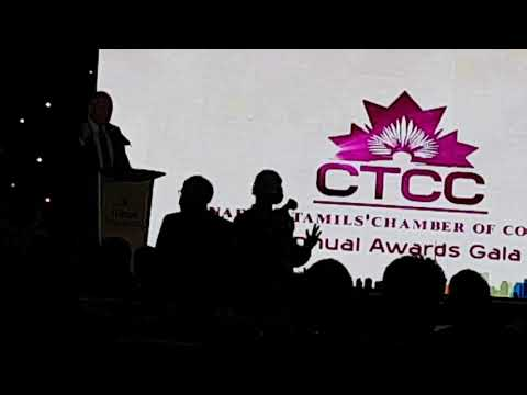 Canadian Tamils' Chamber Of Commerce Awards Night 2018 2