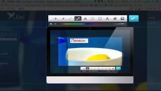 Как сделать скриншот экрана  Joxi   программа для скриншотов