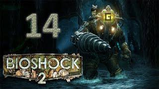 Bioshock 2 Playthrough - Daniel Wales (E14)