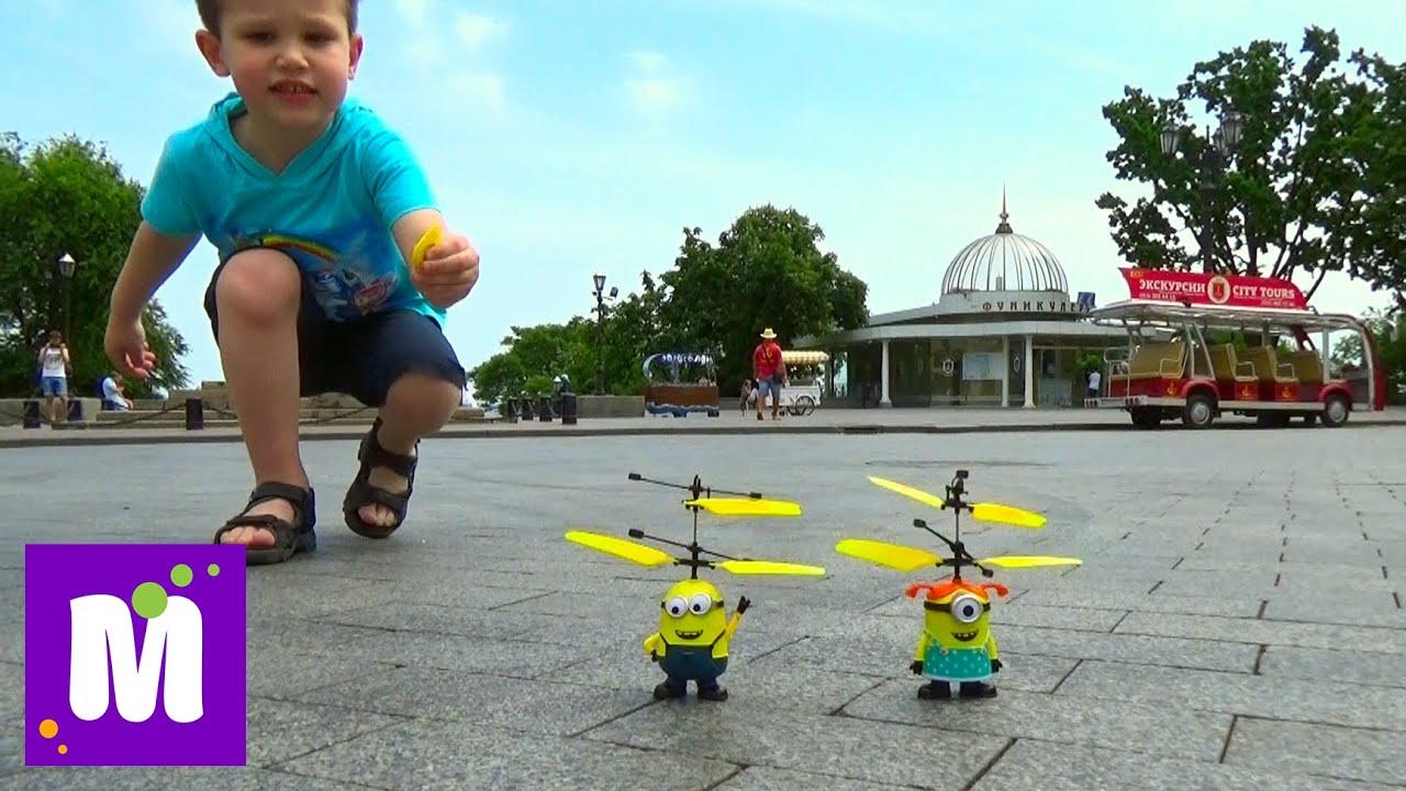 игрушка летающий миньон без пульта - YouTube