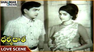 Dharma Daata Movie || ANR & Kanchana Superb Love Scene || ANR, Kanchana || Shalimarcinema