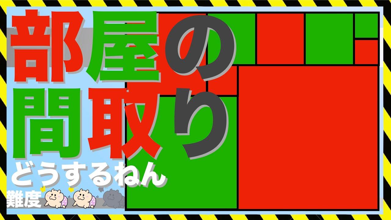 図形問題【正方形の性質】浦和明の星女子中学校