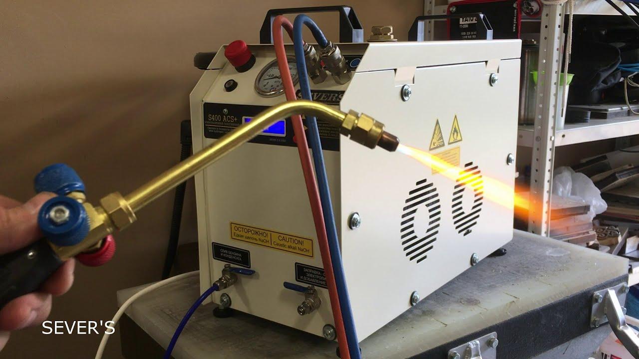 S400ACS PLUS электролизный газогенератор с новым электронным блоком управления