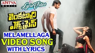 Melamellaga Video Song With Lyrics II Venkatadri Express Songs II Sundeep Kishan, Rakul Preet Singh