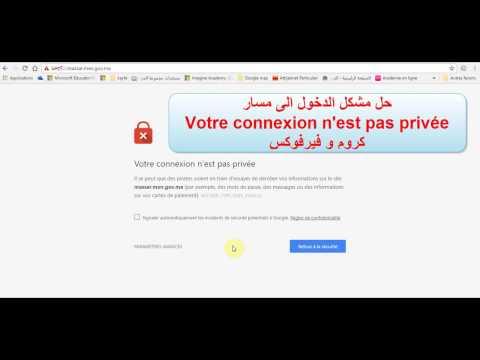 مسار2 : حل مشكل عدم الدخول votre connexion n'est pas privée
