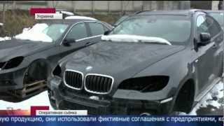 Подпольный автозавод BMW и Mercedes-Benz (Украина, Ровно)(, 2013-03-03T06:10:14.000Z)