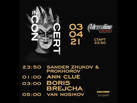 Boris Brejcha Live @ Adrenaline Stadium Moscow 03.04.2021 Set
