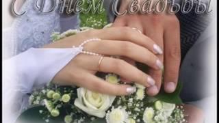 Поздравляю с серебряной свадьбой семью Уваровых!!