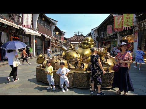 China | Walking In Hangzhou, Zhejiang (杭州)