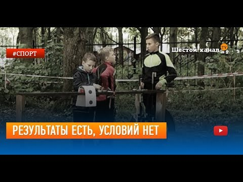 ТВ-Новости - смотрите онлайн. Новости Первого канала, НТВ