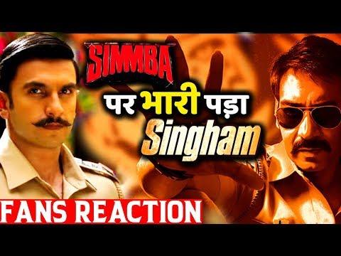 Fans Reaction: Singham Aka Ajay Devgn Beats Simmba Aka Ranveer Singh in The Trailer!