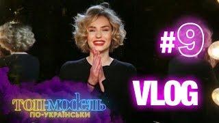 Лиза довела всех участников «Топ-модель по-украински» до истерики
