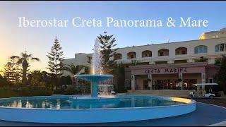 обзор отеля Iberostar Creta Panorama & Mare