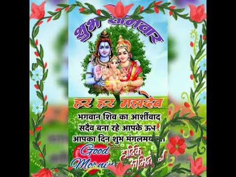 Priyanshu Pal