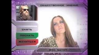 Косметический ремонт - Выпуск 2(, 2013-10-17T11:05:22.000Z)