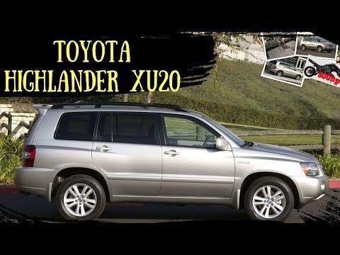 Toyota Highlander XU20 (2000-2007) -- Старый Конь Борозды Не Испортит
