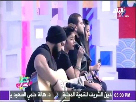 ارابيش - النهارده صحيت من النوم   صدى البلد   Arabish - ElNaharda Seheet Men El Noom
