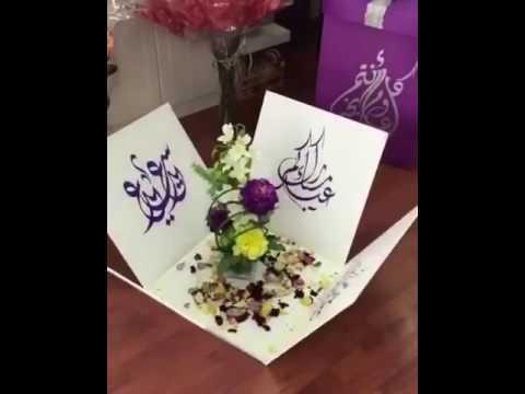 Поздравления на арабском