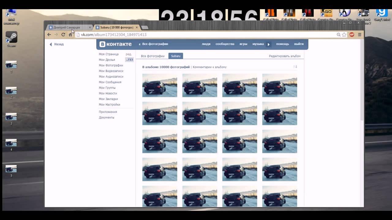 Сохраненные фотографии вконтакте как сделать фото 209