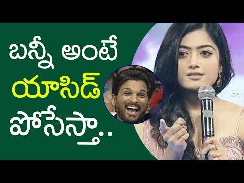 Rashmika Mandanna Funny Warning to Allu Arjun Fans   Geetha Govindam Audio Launch Vijay Devarakonda