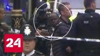 Смотреть видео Наезд на пешеходов в Лондоне расследуют как теракт - Россия 24 онлайн