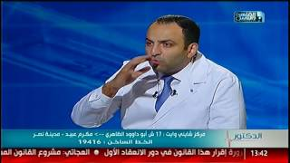 #القاهرة_والناس | الدكتور مع أيمن رشوان الحلقة الكاملة 28 أغسطس