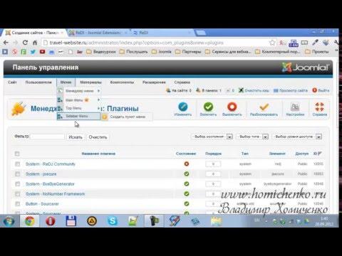Контроль ошибок и редиректов в Joomla