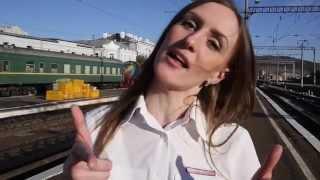 Настя Галюн(клип- краса РЖД)