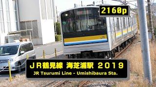 JR鶴見線_海芝浦駅_2019_JR_Tsurumi_Line_Umishibaura_Station