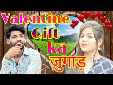 Valentine Gift ka Jugad for Love   Valentine's Day Special   Comedy Video   36Gadhiya