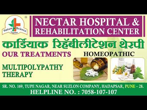 cardiac eecp pune nectar hospital pune