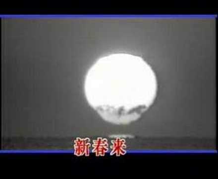 1950s Chinese Music Karaoke - 2