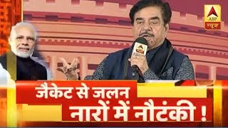 """Only PM Modi's Jacket New"": Shatrughan Sinha's Jab At BJP Manifesto 