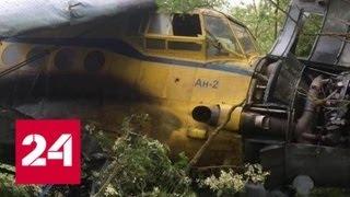 На Ставрополье Ан-2 не хватило скорости, чтобы взлететь - Россия 24