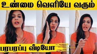 Meera Mithun latest video