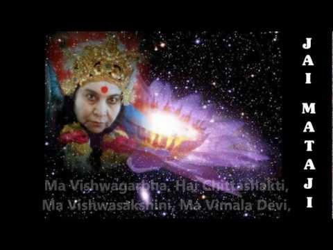 Hindi - Sahaja Yoga Bhajan Song (Shri Mataji Nirmala Devi) Indian Music Hindi