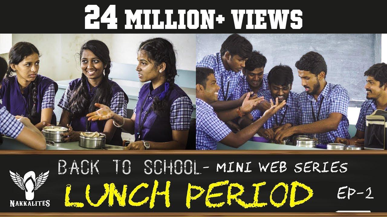 back-to-school-lunch-period-mini-web-series-season-01-ep-02-nakkalites