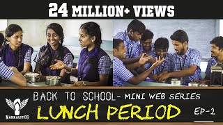 LUNCH PERIOD Back to School Mini Web Series Season 01 EP 02 #Nakkalites
