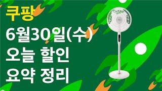 6.30(수) - 블랙앤데커 2in1 BLDC 저소음 …