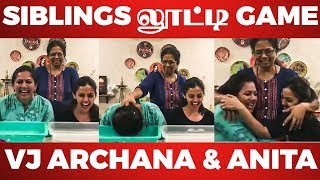 Vj Archana's Special Super Fun Overloaded Game | Siblings Day | Vj Archana and Anita Game Video