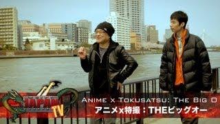 Anime x Tokusatsu: The Big O / アニメx特撮:THEビッグオー (SciFi Japan TV #13)