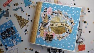 Как сделать зимний мини альбом - Скрапбукинг мастер-класс / Aida Handmade