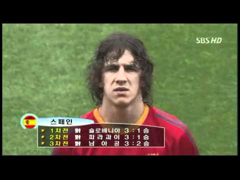 National Of Anthem Korea Republic VS Spain 2002 Worldcup