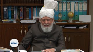 This Week With Huzoor - 12 March 2021