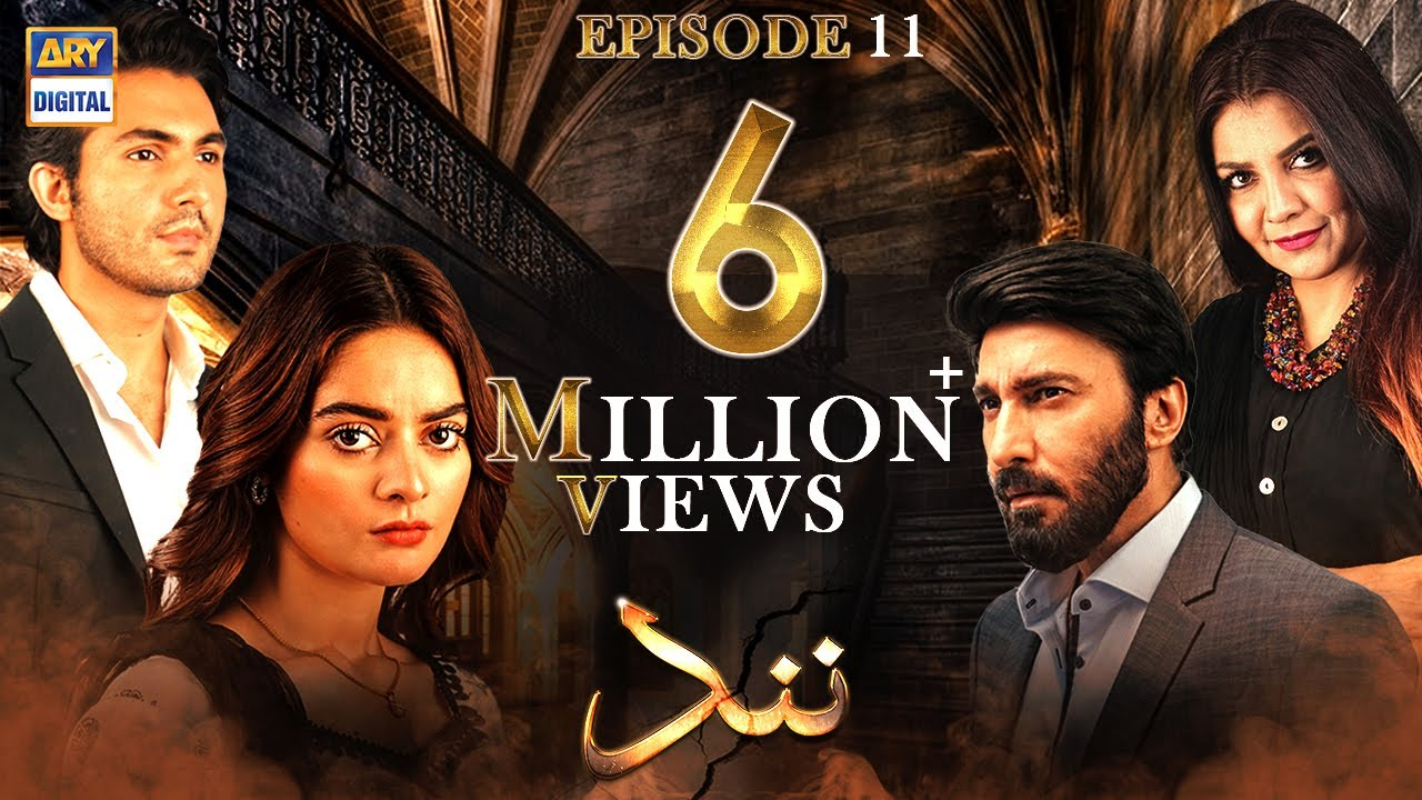 Download Nand Episode 11 [Subtitle Eng] - 20th August 2020 - ARY Digital Drama