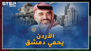 هل حقاً خان الملك حسين سوريا ومصر بحرب الـ 73 أم أن جيش الأردن أنقذ دمشق من السقوط!؟