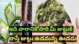 Herbal Hair Pack DIY Hair Mask for Soft Shiny Silky Hairs Anti Hair Fall Mask all type of hair