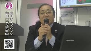 墨田区区議会議員の大瀬康介のオフィシャルチャンネルです。 今回は、し...