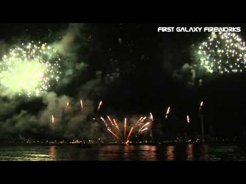 1st Galaxy Fireworks Debut at Festival D'Art Pyrotechnique De Cannes