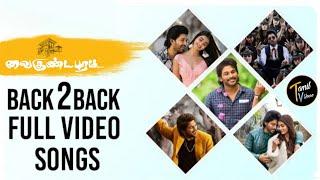 #Vaikuntapuram - Back to Back Full Video Songs (Tamil)   Allu Arjun   Pooja Hedge